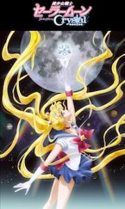 sailor-moon-anime